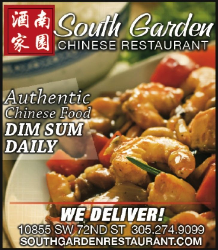 South Garden Chinese Restaurants