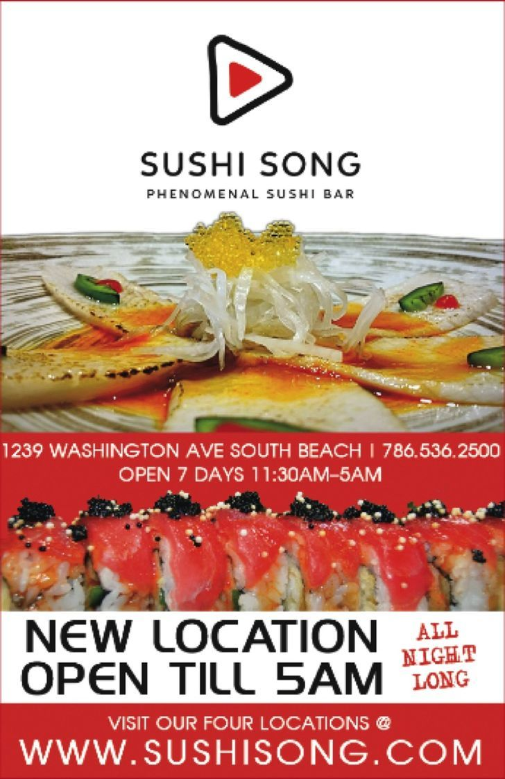 Sushi Song