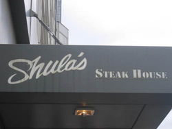 Shula\'s Steak House Alexander Hotel