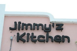 Jimmy\'z Kitchen
