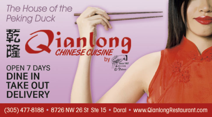 Qianlong Restaurant