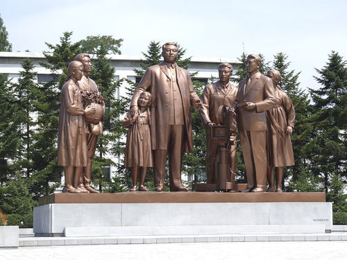 A monument outside Pyongyang Film Studios.