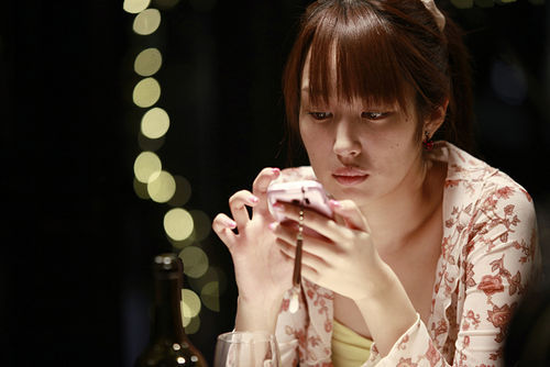 Rin Takanashi as Akiko, a Tokyo undergrad who moonlights as a high-end call girl.