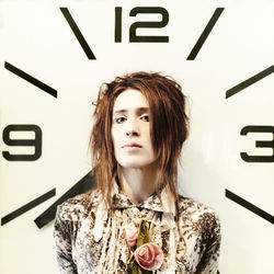 Watcha say about Imogen Heap?