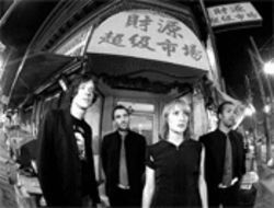 Metric considers relocating to China following the 2004 elections